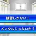 城井伯斎の評価とイベントとコンボ(GameWith)