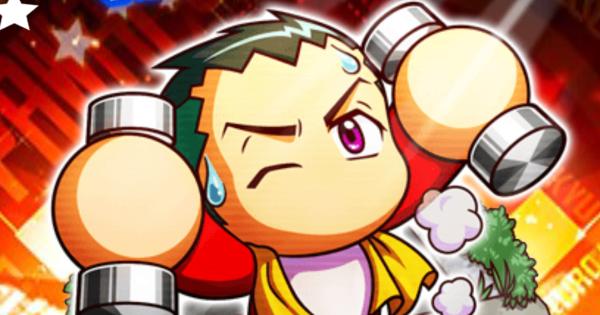 寺道登の評価とイベント(GameWith)