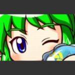 [水着]早川あおいの評価とイベント(GameWith)