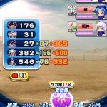 【パワプロアプリ】世紀末タッグ意外と強いんやな!(矢部速報)