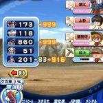 【パワプロアプリ】初の3カンストじゃー!!やっぱ村上って神だわ(矢部速報)