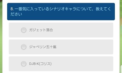 【パワプロアプリ】一番気に入っているシナリオキャラ?DJB-Kやな(矢部速報)