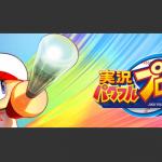 [二刀流]十六夜瑠菜(いざよいるな)の評価とイベントとコンボ(GameWith)