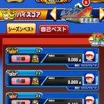 【パワプロアプリ】旧青道と瞬鋭9000いけたで!すんえー選手6ってすごいな…【デッキ】(矢部速報)