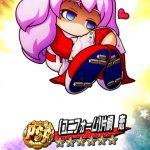 【パワプロアプリ】はっや!4分で恋ちゃん50!愛が重いわ…(矢部速報)