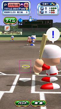 【パワプロアプリ速報】相手投手が投げようとする球のおおよその着弾点が分かる超特殊能力「心眼」が追加されました【公式】(矢部速報)