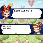 【パワプロアプリ】ハイスコアリセット マダァ-? (・∀・ )っ/凵⌒☆チンチン!!!そろそろくるんか!?!?(矢部速報)