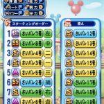 【パワプロアプリ】PG6先発爆誕!!サクセスでサイパレ投手超えられないやつおるぅ?w(矢部速報)