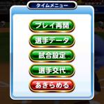 【パワプロアプリ】野手登板より累計報酬がキツい不具合をなおして?(矢部速報)