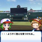 【パワプロアプリ】はい先生!今旬な野手のテンプレ教えてほしいです!!(矢部速報)