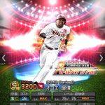 【パワプロアプリ】いうほどやる気上げイベントが多そうなプロ野球選手おるか??(矢部速報)