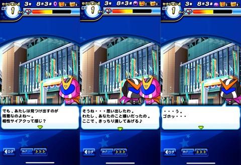 【パワプロアプリ】ピンクってゲスキャラなのに人気あるらしいの笑う(矢部速報)